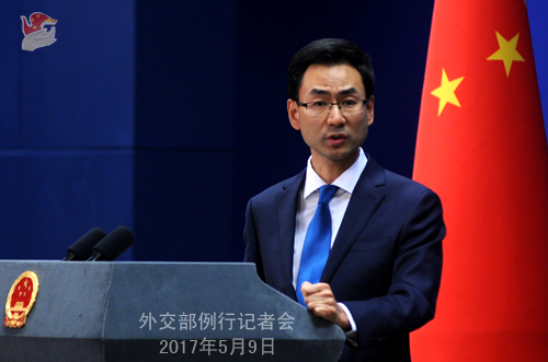 chinese fm bfg 09 may